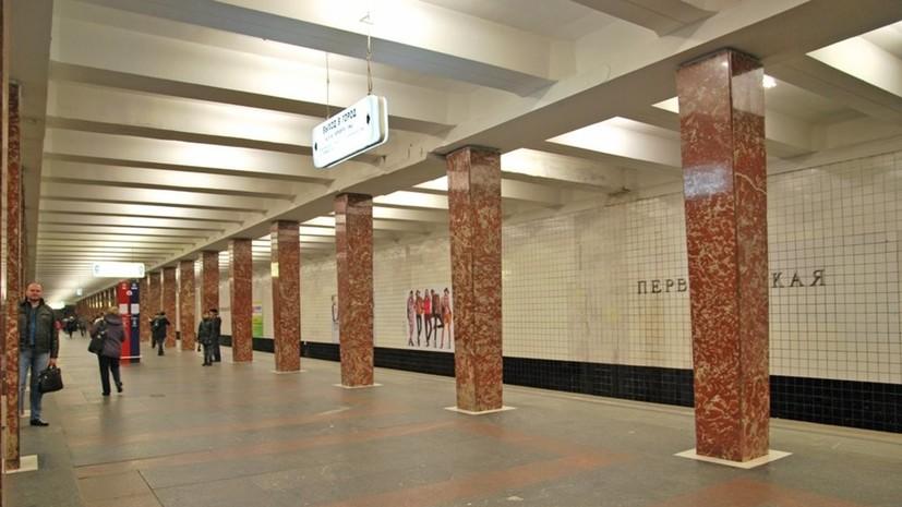 В московском метро произошёл сбой в движении поездов на синей ветке