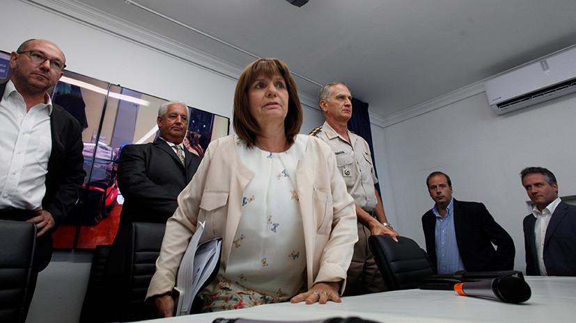 Министр безопасности Аргентины рассказала подробности операции по пресечению контрабанды кокаина