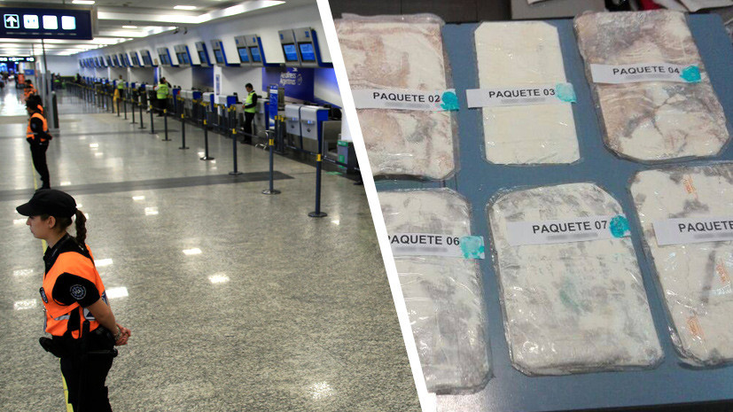 Чемодан с двойным дном: россиянин с 4 кг кокаина задержан в Буэнос-Айресе
