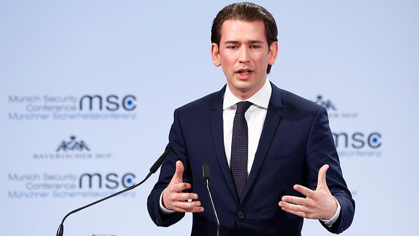 Канцлер Австрии назвал условия для снятия санкций ЕС с России
