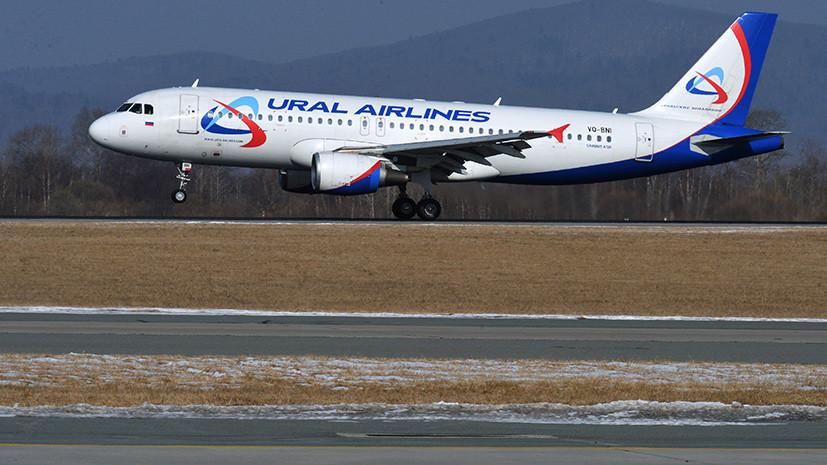 Следовавший из Читы в Москву самолёт вынужденно сел в Красноярске