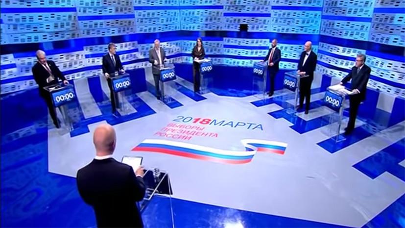 В России прошли теледебаты кандидатов в президенты
