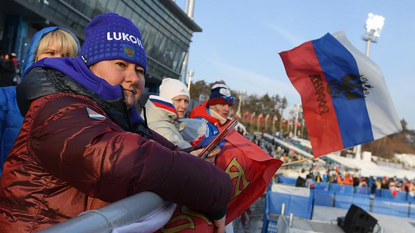Глава ФЛГР Вяльбе: Россия должна и будет заправлять в спорте