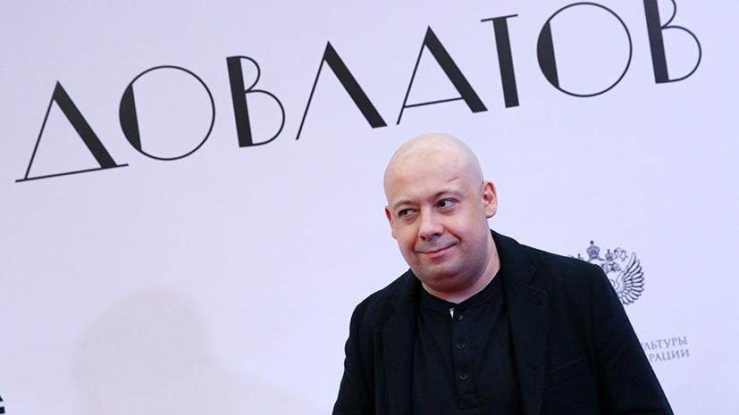 «Хотели экранизировать Набокова»: Герман-младший о «Довлатове», теме домогательств в Голливуде и своём новом проекте