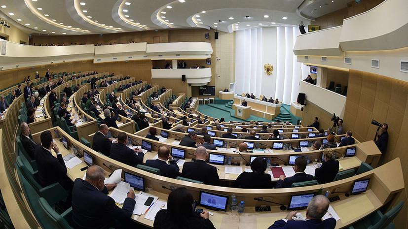 Совет Федерации одобрил закон о повышении МРОТ до прожиточного минимума