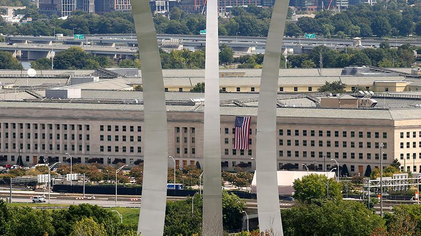 Пентагон: через два года начнется вражда вкосмосе