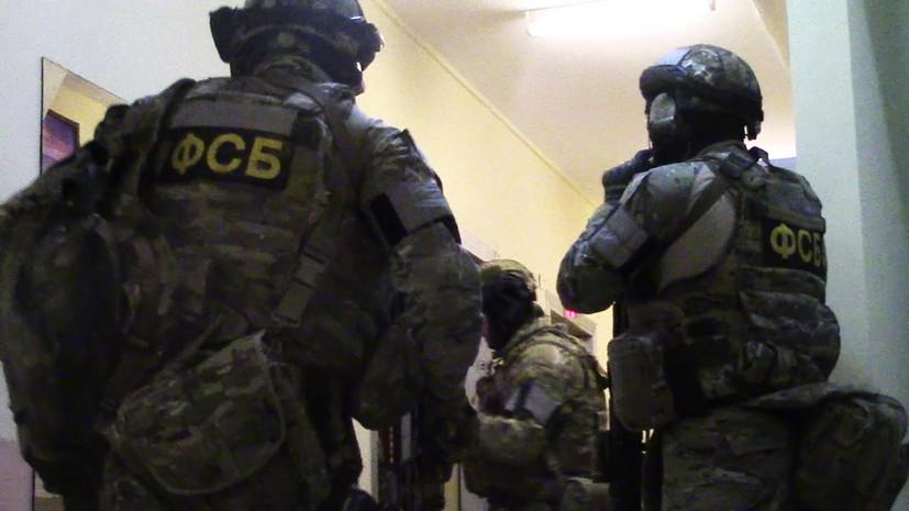 ФСБ: у задержанной в Калуге банды нашли взрывные устройства и символику «Артподготовки»