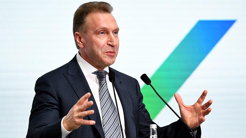 Шувалов сообщил, что правительство решило не объединять ФНС и ФТС