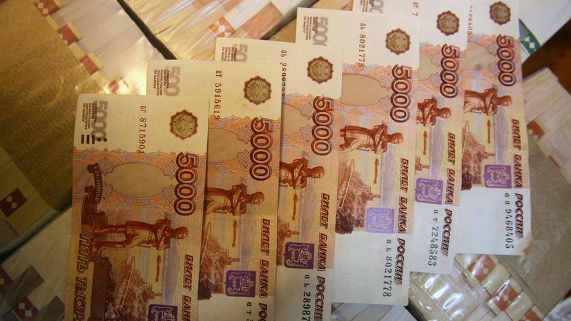 НАК: у террористов и экстремистов в России в 2017 году заморозили более 14 млн рублей