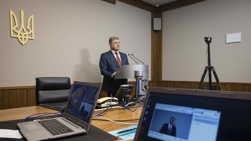 Порошенко внёс в Раду законопроект о национальной безопасности