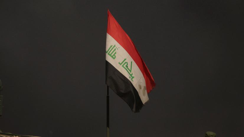 В Ираке заявили о заинтересованности в сотрудничестве с Россией в сфере энергетики
