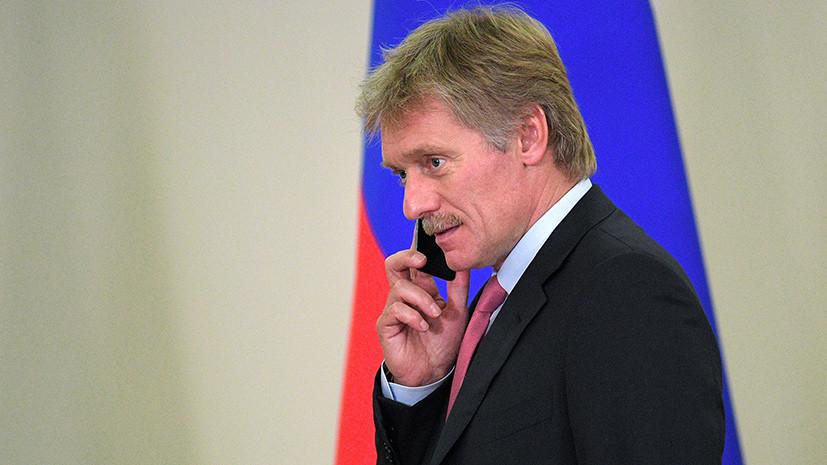 Песков заявил, что визит Патрушева в Таиланд не связан с задержанием россиян