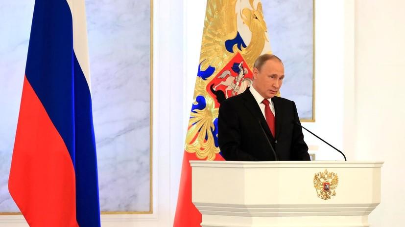 В Кремле рассказали о подготовке послания президента Федеральному собранию