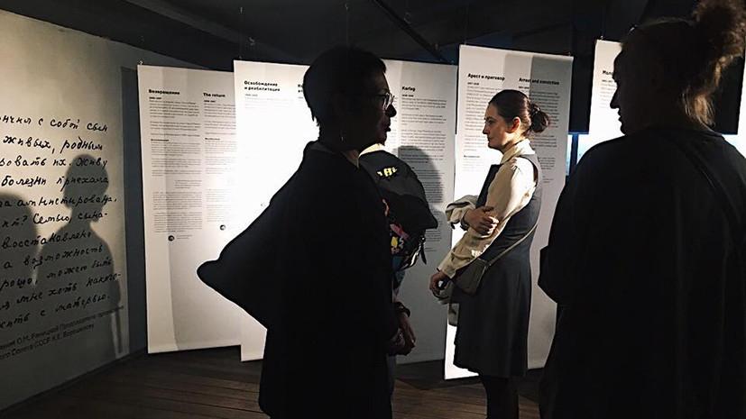 «Каждая судьба — это мини-расследование»: Музей истории ГУЛАГа поможет найти репрессированных родственников