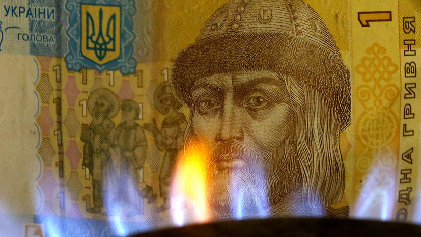 Премьер Украины пообещал начать системное снижение цен на газ