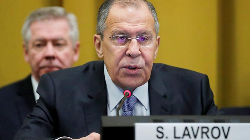Лавров предупредил об угрозе биологического оружия