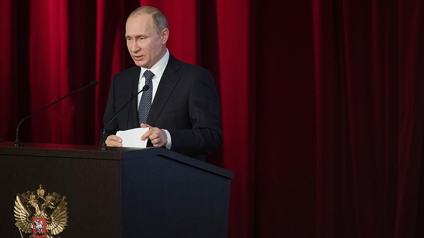 Путин призвал МВД обеспечить полную безопасность на ЧМ-2018 по футболу в России