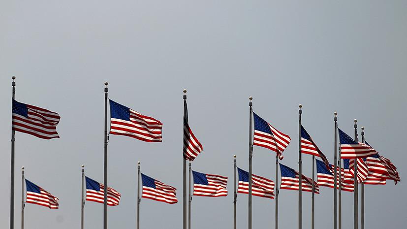 Политолог рассказал о возможном ответе России на санкции США
