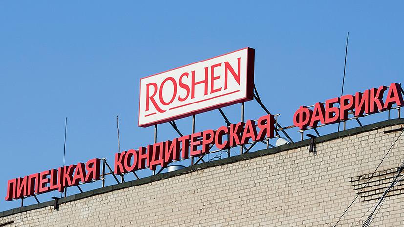 СМИ рассказали о бизнесе Порошенко в России