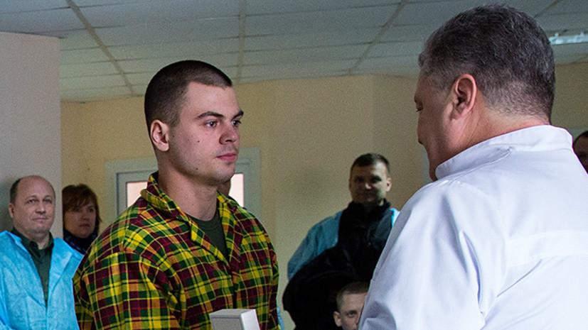 Порошенко навестил пострадавших при столкновениях под Радой