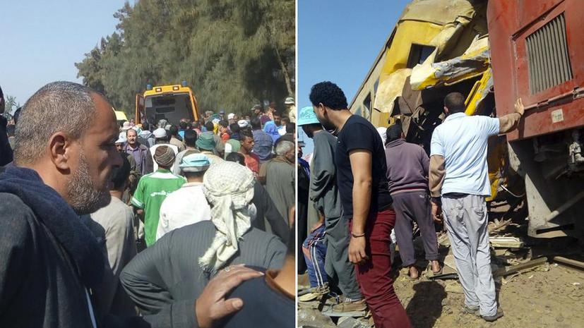 В Египте при столкновении поездов погибли 10 человек