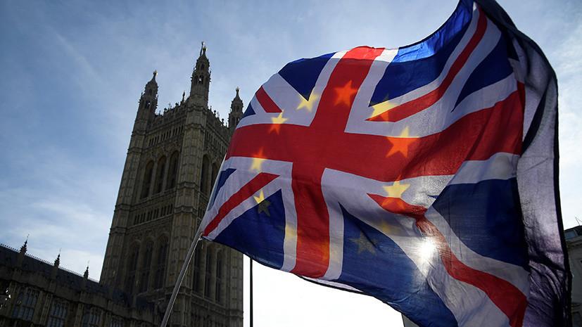 Переговорщик заявил об отсутствии противоречий между странами ЕС по брекситу