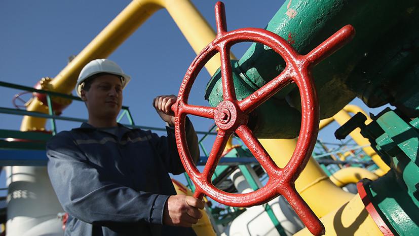 Политическое топливо: почему Украина намерена передать контроль над своей газотранспортной системой европейцам