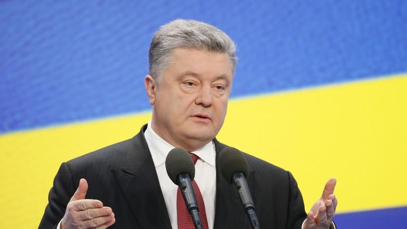 Порошенко намерен добиваться размещения миротворцев в Донбассе на приемлемых условиях