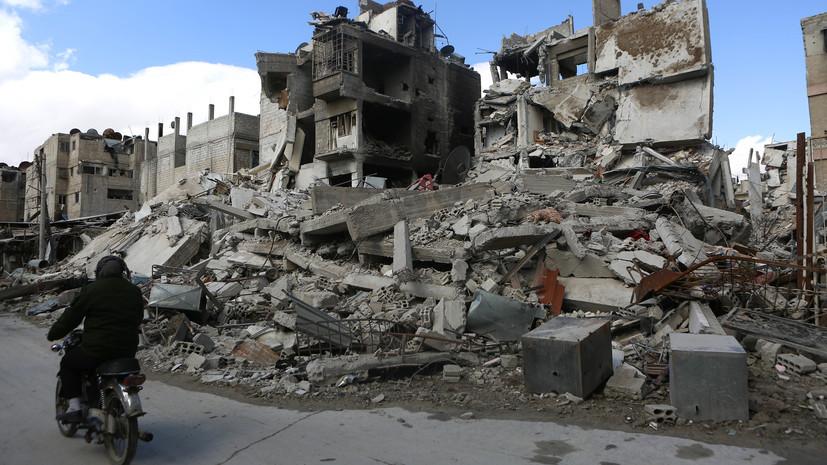 «Пошлый фарс»: в Минобороны ответили на заявления о применении Дамаском химоружия в Восточной Гуте