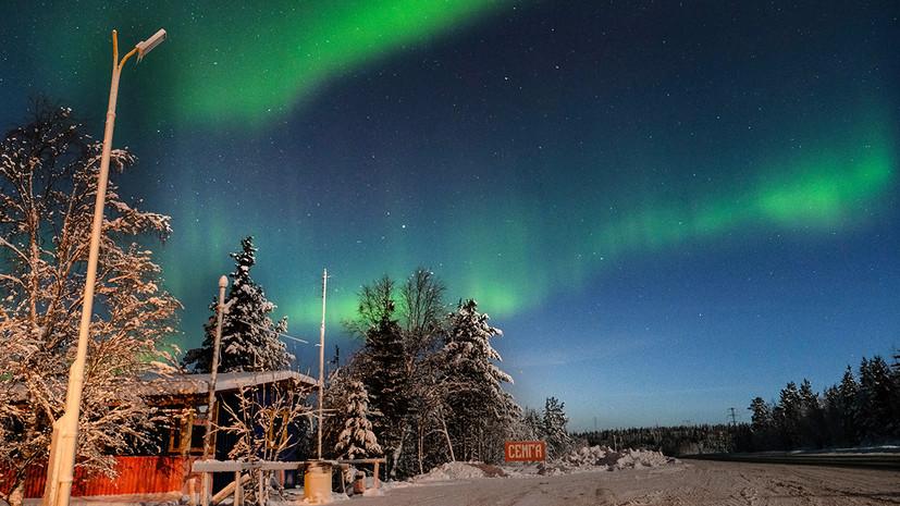 В Ростуризме сообщили о росте спроса на поездки в арктическую зону