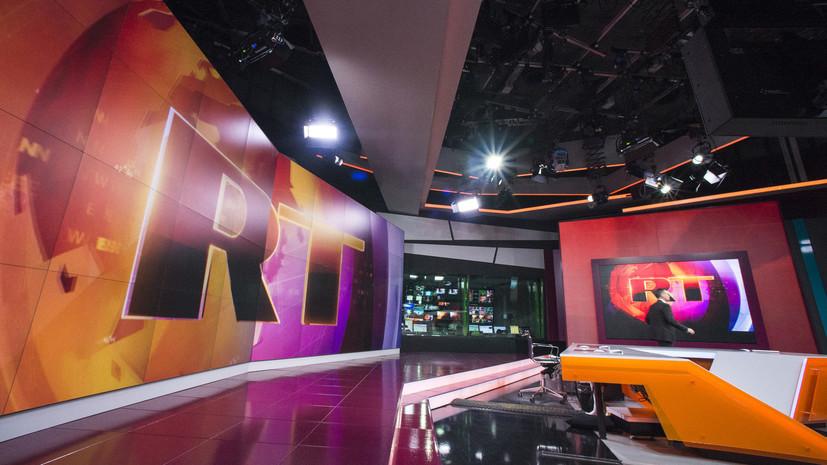 RT стал самым цитируемым в СМИ российским телеканалом в январе