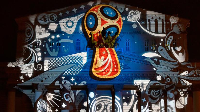 «Продолжение антироссийской кампании»: в Москве отреагировали на возможный запрет проведения международных турниров