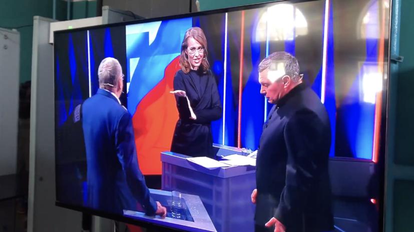 Собчак на дебатах облила Жириновского водой