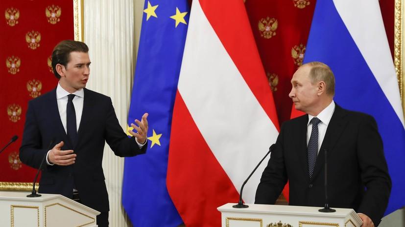 Путин обсудил с канцлером Австрии ситуацию на Украине