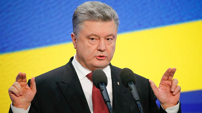 Порошенко упрекнул украинских оппозиционеров за фото с российскими дипломатами