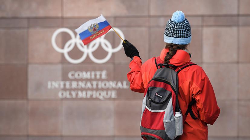 Свищёв назвал промежуточной победой восстановление членства ОКР в МОК