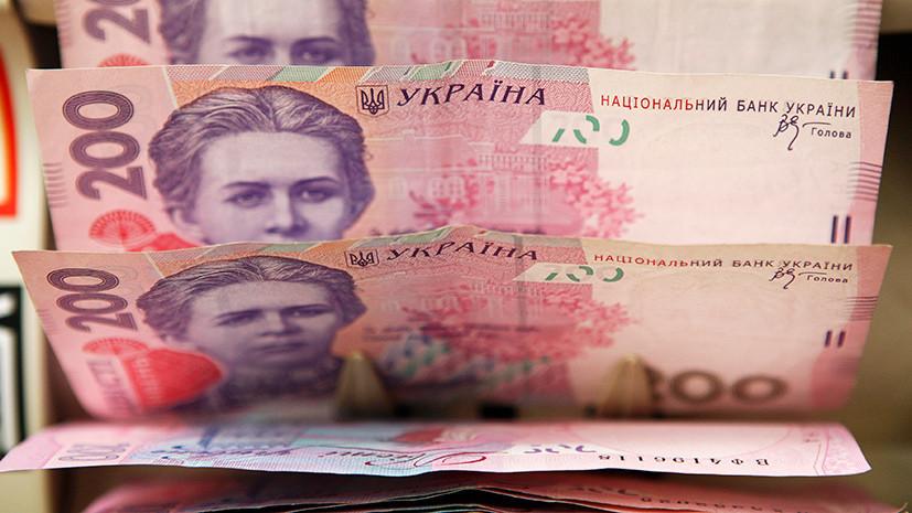 Источник огласил сумму новой программы макрофинансовой помощи ЕК для Украины