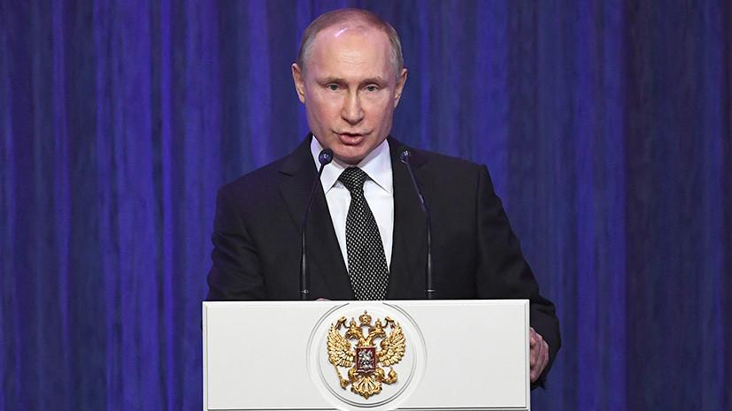 Путин заявил, что Россия будет стремиться к налаживанию политического диалога в Сирии