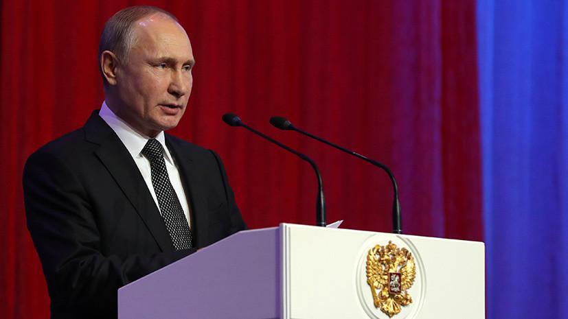 Путин заявил о готовности России работать с заинтересованными сторонами по ситуации на Украине