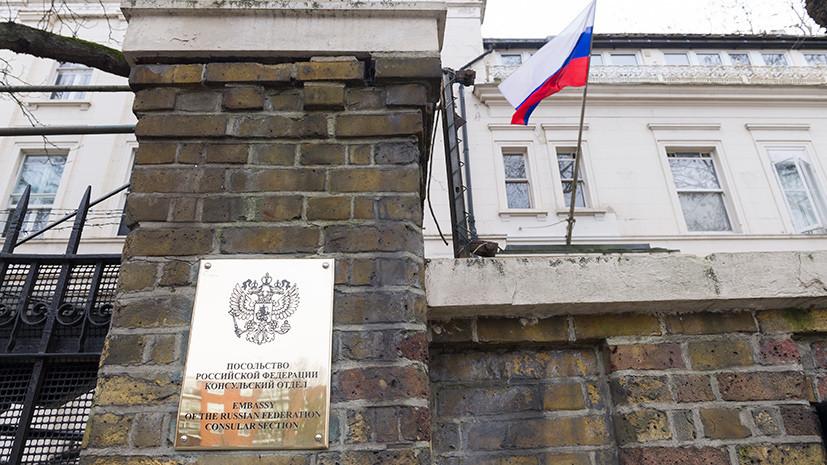 Российское посольство прокомментировало сообщения о британской «армии троллей» в Twitter