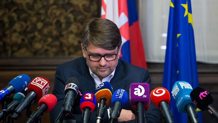 Министр культуры Словакии уходит в отставку из-за ситуации с убийством журналиста