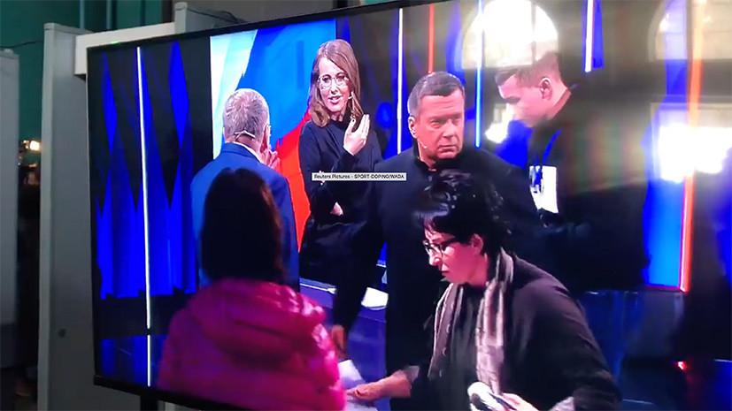 В ЦИК прокомментировали перепалку Собчак и Жириновского в ходе дебатов
