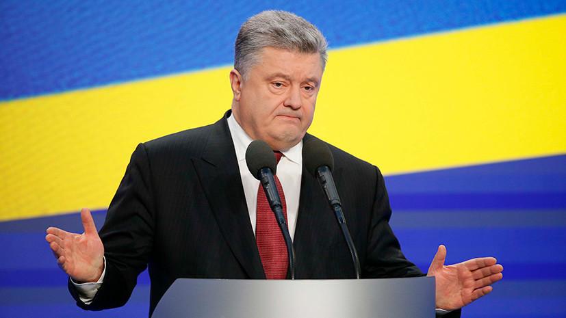Порошенко считает, что Саакашвили не является счастливым человеком