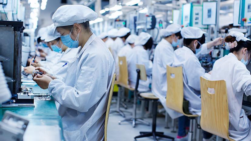 Нерабочее время: угрожает ли Китаю падение промышленного производства