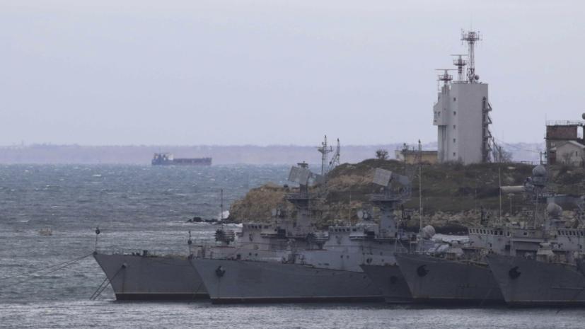 Порошенко отказался принять от России корабли из Крыма без полуострова