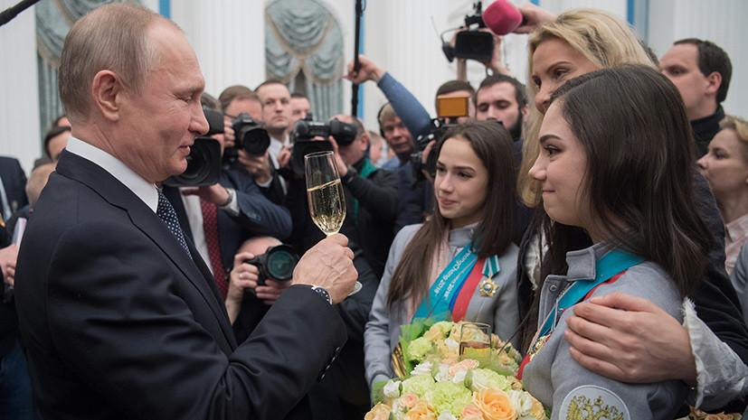 «Взяли недостижимую для соперников высоту»: Путин наградил российских олимпийцев