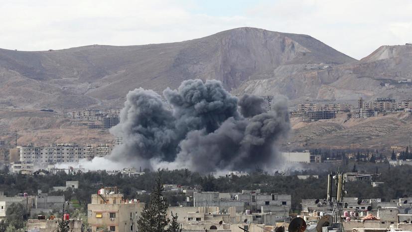Минобороны назвало провинции, где продолжаются боевые действия в Сирии