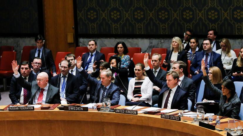 США блокируют в СБ ООН резолюцию России о перемирии в Сирии
