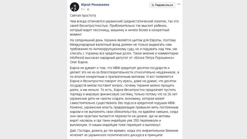 https://cdni.rt.com/russian/images/2018.02/original/5a8c622b370f2ce3298b45a7.jpg