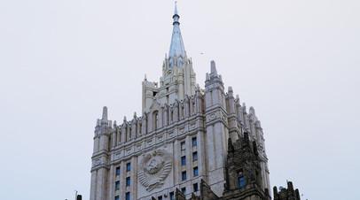 МИД предупредил россиян об опасности задержаний спецслужбами США